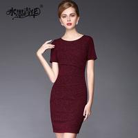Ink 2014 summer formal pumping slim light purplish red knitted short-sleeve dress