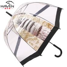 wholesale small umbrella
