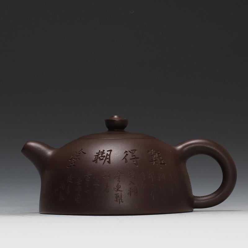 Modern Yixing Teapots Yixing Teapot Bag Modern