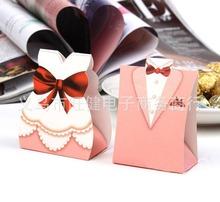 wholesale bride gift