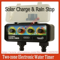 2014New 2-Zone 2-mode Garden Water Timer with solar charge and rain stop function