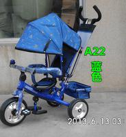 Lianjoy a22 trijets inflatable child stroller multifunctional belt