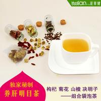 Herbal tea chrysanthemum boxthorn cassia hawkshaws portfolio bag foam flower tea eyesight tea