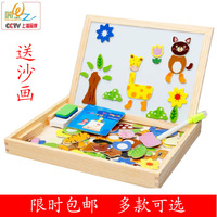 Wood balls animal magnetic wooden child cartoon puzzle three-dimensional puzzle 3 toys