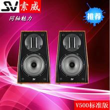 computer multimedia speaker promotion