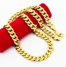 male chain price
