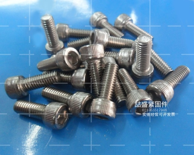 Wholesale store within 201 stainless steel hex screws M8 * 10 * 12 * 1620253035404550556070(China (Mainland))