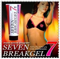 Japan original rival seven7 CELVENUS GEL powerful slimming thin leg massage cream 200g