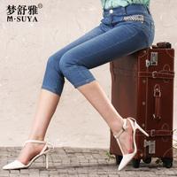 Pants 2014 summer mid waist jeans female elastic slim pencil pants