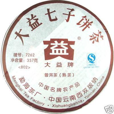 Чай Пуэр Dragon Tea House 7262 * Dayi 2008 357 wholesale dual dutch piece suit yixing tea tray ceramic ru ding black dragon tea