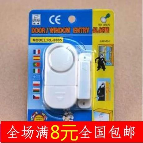 Practical wireless home burglar alarms windows windows that alarm door sensor alarm with switch free shipping(China (Mainland))
