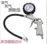 Multifunctional car tire pressure table tire pressure gun inflatable gun tyre tape gun watchband tire pressure