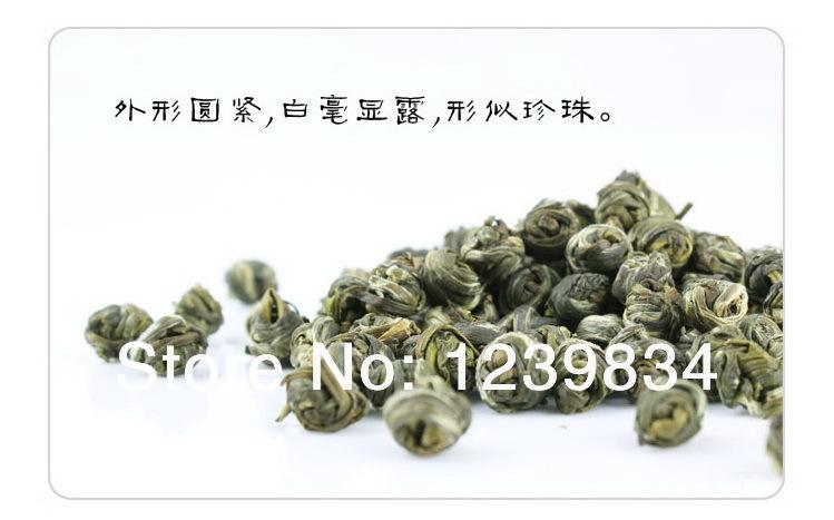 50g 100 Jasmine dragon pearls tea jasmine dragon balls jasmine tea free shipping