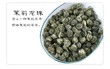 500g 100% Jasmine dragon pearls tea,jasmine dragon balls, jasmine tea ,free shipping