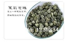 250g 100% Jasmine dragon pearls tea,jasmine dragon balls, jasmine tea ,free shipping