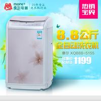 Molal more xqb88-5155 8.8 large capacity fully-automatic washing machine full function