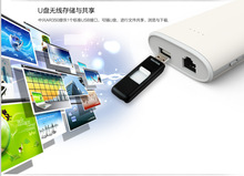 wholesale modem 3g ethernet