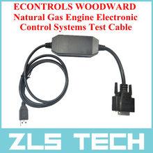 engine control system price