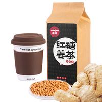 green coffee with ginge rHerba tea bags 250