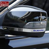 Qhcp SUBARU xv forester rearview mirror refires trim light bar rear view mirror cover