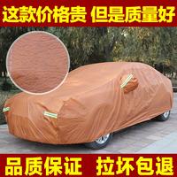 Subaru forester car cover SUBARU xv car cover car cover thickening sunscreen