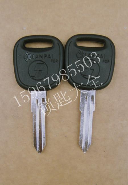 Free shipping Glue shanxi auto in orlon , key key blanks 1PCS(China (Mainland))