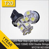 Free Shippinh 2 x LED Auto Car Brake Rear Stop Light Bulb Lamp WY21W W21/5W 7443 T20 13SMD 5050 LED 360 Lighting