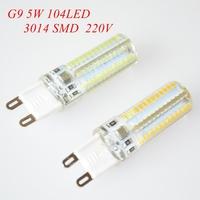 10pc/lot 2014 New Arrival G9 SMD 3014 Led Corn Light 220V 5W Bulb Lamp 104Led Led Lighting Light White/Warm White
