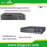 dvr hybrid 16CH Effio 960H & IP 2U Hybrid DVR DVR7816S-U
