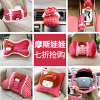 Saw doll car steering wheel cover 7 - 20 set belt rearview cd bag glove handbrake cover