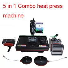 5 in 1 combo heat sublimation machine mug heat press machine 220/110V t-shirt heat transfer machine DHL free shipping