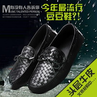High quality men's leather boat shoes