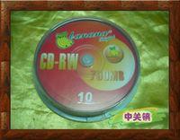 Cd high quality cd-rw discs cd blank cd  2014 free shipping 2014 free shipping