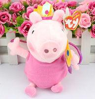 New arrivals!! 5pcs/lot 19cm baby Toys peppa pig fairy peppa plush anime dolls peppa pig toys Free shipping