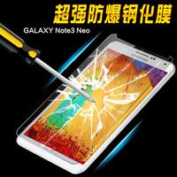 Triumphant more  for SAMSUNG   n7506v n7508v membrane mobile phone film explosion-proof 9h hd