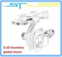 10pcs FPV parts original walkera G-2D brushless gimbal mount support ilook gogro3 camera gimbal for X350 pro X800 free shipping
