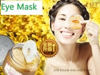 Osmanthus eye Mask remove black eye finelines top quality eye cream for moisturizing  and anti-aging