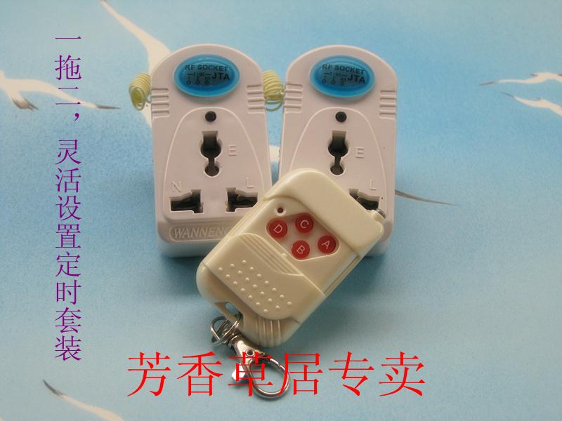 Smart home wireless remote control timer sockets energy saving universal(China (Mainland))