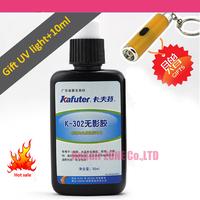 NEW 50ml,kafuter UV glue uv curing adhesive K-302 Glass and metal/aluminum / steel bonding gift UV light free shipping