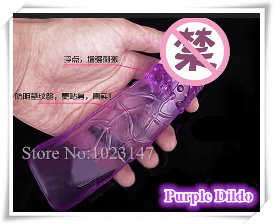 Фаллоимитатор OEM 18 Purple dildo for woman liberator loveblind purple shag package of 6