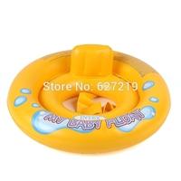 Baby Kids Float Seat Boat Swim Ring Inflatable Swimming Pool Water Fun Yellow