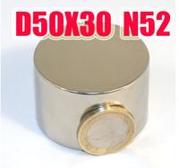50*30 2PC 50mm x 30mm Big neodymium magnet n52 super strong magnets ndfeb neodymium magnet n50 rare earth magnet holds 85kg