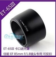 ET-65 III et-65iii et 65 Lotus Camera filter Lens Hood  for 60D 70D 5D 6D 7D 100-210mm 100-300mmEF 85mm bayonet lens cap 58mm