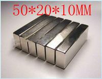 50*20*10 24pcs block magnet 50 x 20 10 mm powerful craft neodymium  rare earth permanent strong n50 n52