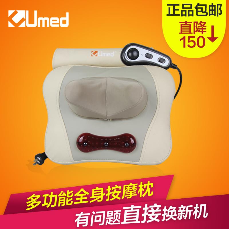descanso da massagem massagem cervical dispositivo instrumento massagem no pescoço descanso da massagem elétrica(China (Mainland))