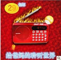 Xianke mini audio portable fm card usb flash drive radio small speaker mp3 player