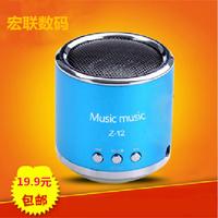 Small steel gun mini card speaker portable usb flash drive subwoofer small stereo radio mp3 player z-12