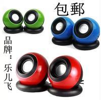 Magic ball audio laptop speaker subwoofer usb audio mini portable mp3 audio