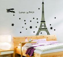 popular cheap bedroom decoration