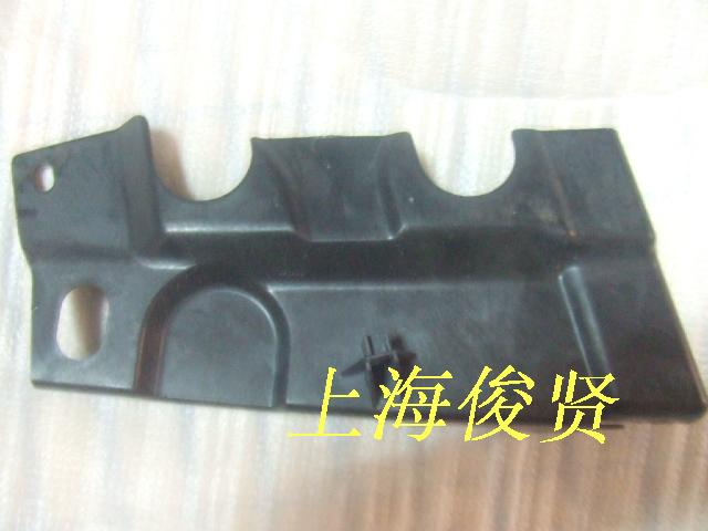 Volkswagen cover hinge top a plaque cover hinge vw Free shipping(China (Mainland))
